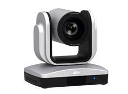 AVER CAM520 USB Conferencing Camera